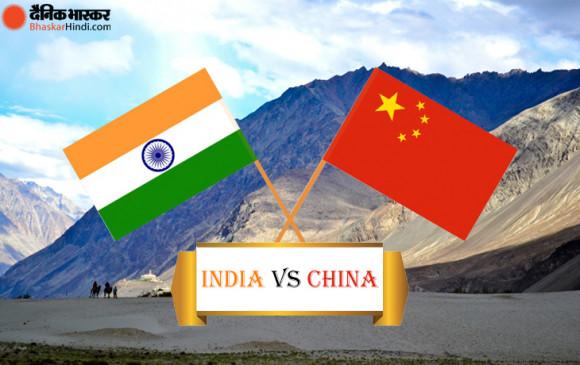 India-China Border Tension: भारत ने चीन के डिसएंगेजमेंट के दावे को खारिज किया, कहा- प्रक्रिया पूरी होना अभी भी बाकी