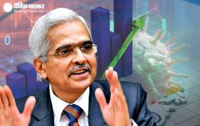 RBI गवर्नर ने कहा- सामान्य स्थिति की ओर लौटने के संकेत देने लगी है भारतीय अर्थव्यवस्था
