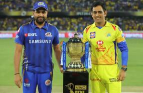 IPL-13 : अमीरात क्रिकेट बोर्ड को भारत सरकार की अनुमति का इंतजार, BCCI का ऑफिशियल लेटर मिला