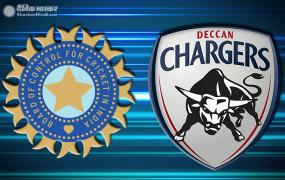 विवाद: IPL से डेक्कन चार्जर्स को हटाना BCCI को पड़ा भारी, अब बोर्ड को चुकाने होंगे 4800 करोड़