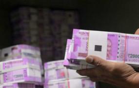 अप्रैल से जून के दौरान 20.44 लाख करदाताओं को जारी किए गए 62,361 करोड़ रुपये के आई-टी रिफंड