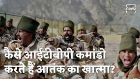 आईटीबीपी ने शेयर किया कमांडो का वीडियो