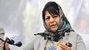 जम्मू-कश्मीर: PSA के तहत पूर्व CM महबूबा मुफ्ती की नजरबंदी तीन महीने और बढ़ी