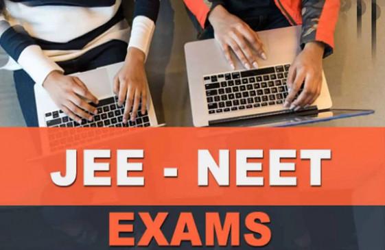 JEE की परीक्षा 1 सितंबर से, NEET का टेस्ट 13 सितंबर को