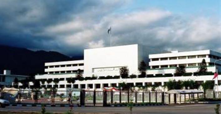 एफएटीएफ से संबंधित विधेयकों पर चर्चा के लिए पाक संसद का संयुक्त सत्र