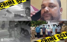 Crime: गाजियाबाद में बेटियों के सामने पत्रकार को मारी गोली, पांच आरोपी गिरफ्तार