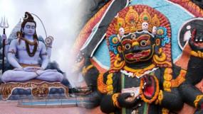 व्रत: कल है कालाष्टमी और ऐसे करें भगवान शिव के विग्रह रूप की पूजा