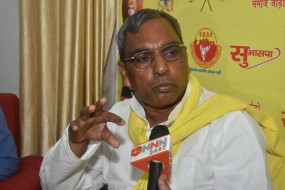 कानपुर मुठभेड़ : पूर्व मंत्री राजभर ने कहा, नैतिक आधार पर इस्तीफा दें योगी
