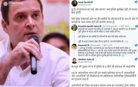 कानपुर एनकाउंटर: विपक्षी दलों ने योगी सरकार पर साधा निशाना, राहुल बोले- पुलिस सुरक्षित नहीं, तो जनता कैसे होगी?