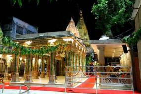 वाराणसी: अब घर बैठे मिलेगा काशी विश्वनाथ का प्रसाद, ऐसे करना होगा ऑर्डर
