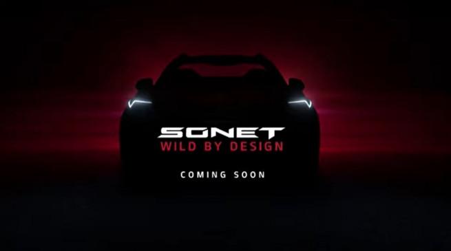 Kia: Sonet एसयूवी का पहला आधिकारिक टीजर वीडियो जारी, दिखा धांसू लुक