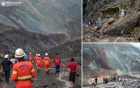 म्यांमार: भारी बारिश से जेड खदान में भूस्खलन, 100 से ज्यादा लोगों की मौत, बचाव कार्य जारी