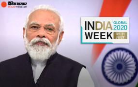 इंडिया ग्लोबल वीक 2020: उद्घाटन भाषण में पीएम मोदी ने कहा- पूरी दुनिया में बदलाव का नेतृत्व कर रहा भारत