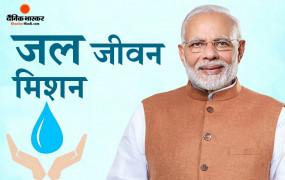 जल जीवन मिशन: PM ने रखी मणिपुर जल आपूर्ति प्रोजेक्ट की आधारशिला, बोले- कोरोना काल में भी नहीं रुका देश
