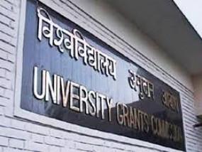 महाराष्ट्र सरकार रद्द नहीं कर सकती फाइनल एग्जाम - हाइकोर्ट में यूजीसी का दावा
