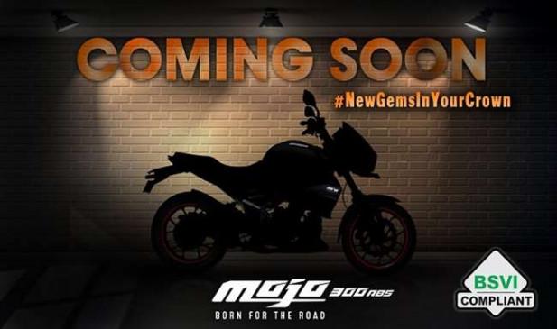 टू व्हीलर: Mahindra Mojo BS6 जल्द होगी लॉन्च, कंपनी ने जारी किया टीजर