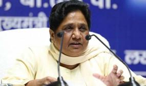 मायावती ने विधायकों के फोन टैपिंग को लेकर गहलोत पर साधा निशाना, राजस्थान में राष्ट्रपति शासन की मांग