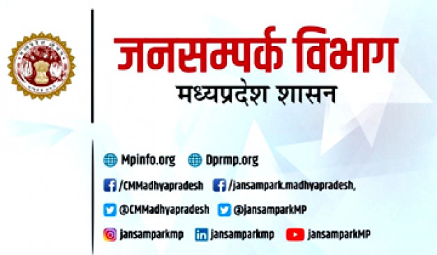 मंत्री डॉ. मिश्रा ने राज्यपाल श्री टंडन के निधन पर जताया शोक
