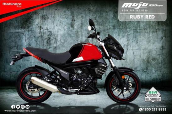 Mahindra: Mojo 300 BS6 बाइक हुई लॉन्च, जानें कीमत और स्पेसिफिकेशन