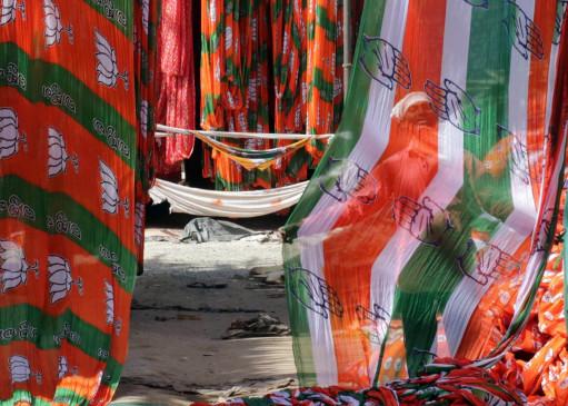मप्र : उपचुनाव के लिए भाजपा व कांग्रेस की कदमताल तेज