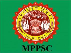 MPPSC: मध्यप्रदेश लोक सेवा आयोग ने स्थगित की आगामी परीक्षाएं, जल्द ही जारी किया जाएगा नया कैलेंडर