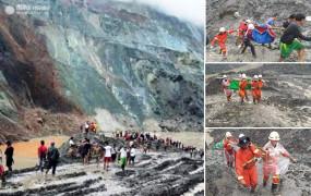 म्यांमार: जेड खदान में हुए भूस्खलन में अब तक 160 से ज्यादा की मौत, लापता लोगों की तलाश जारी
