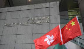 हांगकांग में राष्ट्रीय सुरक्षा कानून 7 जुलाई से प्रभावी