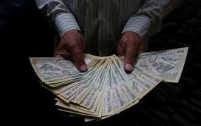 नेपाल ने उद्योगों को पुनर्जीवित करने मौद्रिक नीति घोषित की
