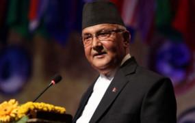 Nepal: नेपाल पीएम ओली की बची कुर्सी, राष्ट्रपति से मुलाकात की, दोनों सदनों के वर्तमान सत्र स्थगित