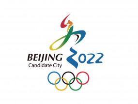 चीन में बीजिंग 2022 ट्रायल्स को छोड़कर 2020 में कोई अंतर्राष्ट्रीय टूर्नामेंट नहीं