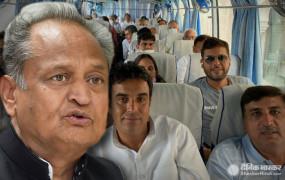 Rajasthan Political crisis: गहलोत खेमे के सभी विधायक जयपुर से जैसलमेर शिफ्ट, 14 अगस्त तक वहीं रहेंगे