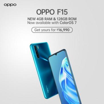 Gadgets: भारत में ओप्पो F15 स्मार्टफोन 16,990 रुपये में लॉन्च