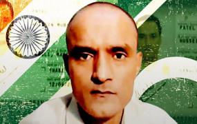 Pakistan: पाकिस्तान ने भारत को कूलभूषण जाधव के तीसरे कॉन्सुलर एक्सेस का प्रस्ताव दिया, अकेले में होगी मुलाकात