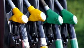 Fuel Price: पेट्रोल और डीजल की बढ़ती कीमतोंं से आमजन को मिली राहत, जानें आज के दाम
