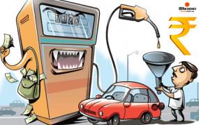 Fuel Price: डीजल की कीमत ने आमजनों की फिर बढ़ाई परेशानी, जानें आज कितने बढ़े दाम?