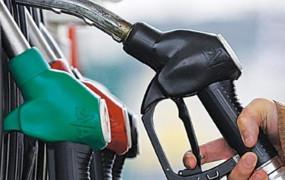 Fuel Price: पेट्रोल- डीजल की कीमत में तेल कंपनियों ने दी राहत, जानें आज के दाम