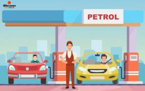 Fuel Price: पेट्रोल- डीजल की कीमत में आमजन को फिर मिली राहत, जानें आज के दाम