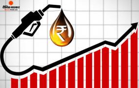 Fuel Price: डीजल की कीमत में फिर लगी आग, राजधानी में 81 रुपए के पार पहुंचे दाम