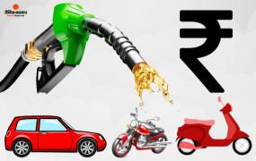 Fuel Price: राजधानी में 8 रुपए प्रति लीटर सस्ता हुआ डीजल, जानें आपके शहर में क्या है पेट्रोल-डीजल की कीमत