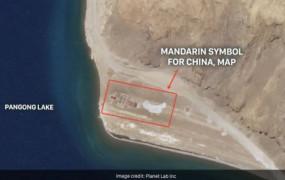 India-China Dispute: पैंगोंग लेक केफिंगर 4-5 के बीच चीन की दावेदारी, लगाया 80 मीटर लंबा साइनेज