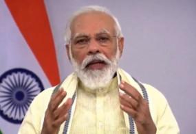 प्रधानमंत्री ने असम बाढ़ पीड़ितों के रिश्तेदारों के लिए 2 लाख रुपये अनुग्रह राशि घोषित की
