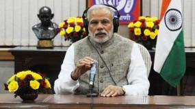 MAN KI BAAT: आज सुबह 11 बजे रेडियो पर 'मन की बात' के जरिए देश को संबोधित करेंगे पीएम मोदी