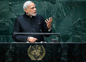 75वीं वर्षगांठ: पीएम मोदी 17 जुलाई को संयुक्त राष्ट्र को करेंगे संबोधित, UNSC में जीत के बाद पहला भाषण