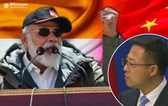 Border dispute: पीएम मोदी के बयान पर बोखलाया चीन- हमें विस्तारवादी कहना आधारहीन