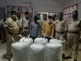 पुलिस ने पकड़ा 30.42 लाख का गांजा, दो आरोपी गिरफ्तार - 30 हजार का ईनामी अंतरराज्यीय तस्कर फरार