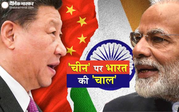 ड्रैगन को चौतरफा घेरने की तैयारी: भारत को मिला इन देशों का साथ, अमेरिका में प्रदर्शन के दौरान बायकॉट चीन के नारे लगे