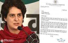 यूपी में अपहरण के केस: प्रियंका का CM योगी को पत्र- कानून व्यवस्था ठीक करें, जनता परेशान है