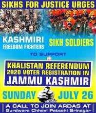 रेफरेंडम 2020 के लिए प्रतिबंधित एसएफजे की निगाहें अब जम्मू-कश्मीर पर (आईएएनएस एक्सक्लूसिव)