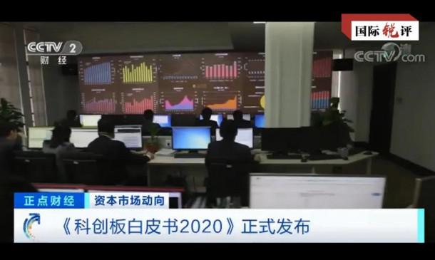 विज्ञान और तकनीक उद्योगों के विकास से चीन में नवाचार को बढ़ावा