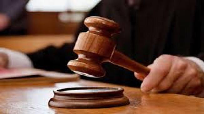 पुणे की अदालत ने ट्रैकिंग एप की मदद से तड़ीपार को सुनाई सजा